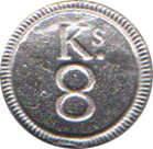 King's 8th Regiment Pewter Button, 7/8