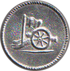 Artillery Pewter Button, 1