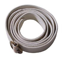 Leather Canteen Strap, White [#72SW]