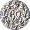 "60th Regiment Pewter Button, 5/8"" [#GPB60]"